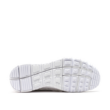 Nike Flyknit Trainer Chukka SFB utcai cipő 652961101