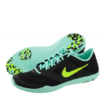 Nike Studio Trainer 2 általános edzőcipő