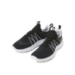 Nike Darwin utcai cipő