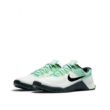 Nike Metcon 2 általános edző cipő