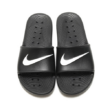 Nike Kawa Shower papucs