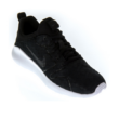 Nike Kaishi 2.0 SE utcai cipő