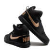Nike Court Borough Mid Prem utcai cipő