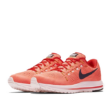 Nike Zoom Vomero 12 futócipő