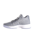 Jordan B. Fly kosaras cipő