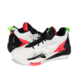 Jordan Zoom '92 kosaras cipő CK9183100-45,5