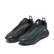 Nike Air Max 2090 utcai cipő DC4117001-42,5