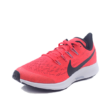 Nike Air Zoom Pegasus 36 GS futócipő