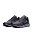 Nike Air Zoom Pegasus 36 utcai cipő AR4149002-33