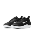 Nike Amixa utcai cipő