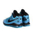 Nike LeBron 7 QS kosaras cipő CU5646400-43