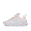 Nike React Element 55 utcai cipő