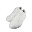 Adidas Team Court utcai cipő