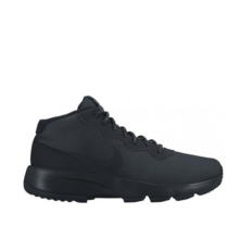 a597dbee23c1 Nike Tanjun Chukka utcai cipő